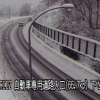 国道112号月山道路自動車専用道路入口ライブカメラ(山形県鶴岡市田麦俣)