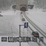 国道112号湯殿山トンネル鶴岡側ライブカメラ(山形県鶴岡市田麦俣)