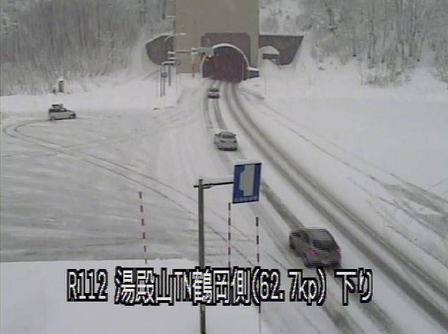 湯殿山トンネル鶴岡側から国道112号