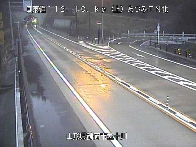 あつみトンネル北から日本海東北自動車道(日本海東北道・日東道)