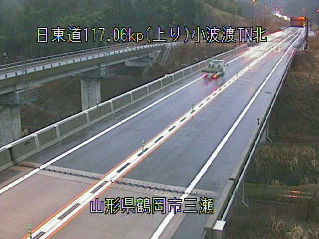 小波渡トンネル北から日本海東北自動車道(日本海東北道・日東道)