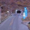 【冬期限定】国道157号谷ライブカメラ(福井県勝山市北谷町)
