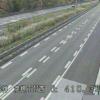 名神高速道路彦根トンネル西ライブカメラ(滋賀県彦根市鳥居本町)