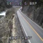 国道41号保井戸ライブカメラ(岐阜県下呂市保井戸)