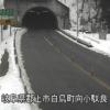 国道158号越美通洞東ライブカメラ(岐阜県郡上市白鳥町)