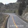 国道210号川北ライブカメラ(大分県由布市湯布院町)