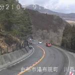 国道210号川西1ライブカメラ(大分県由布市湯布院町)