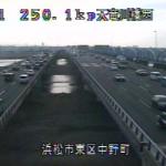 国道1号天竜川橋西ライブカメラ(静岡県浜松市東区)