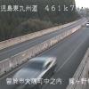 東九州自動車道梶ヶ野橋ライブカメラ(鹿児島県曽於市大隅町)