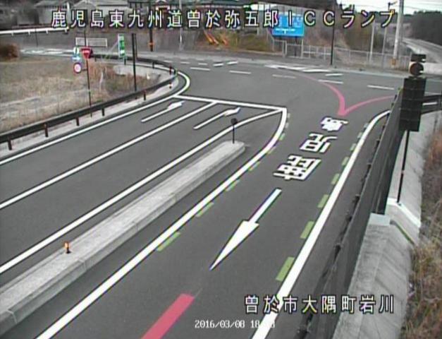 東九州自動車道曽於弥五郎インターチェンジランプ