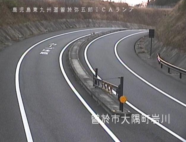 東九州自動車道曽於弥五郎インターチェンジAランプ