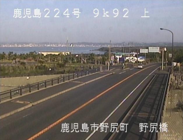 国道224号野尻橋