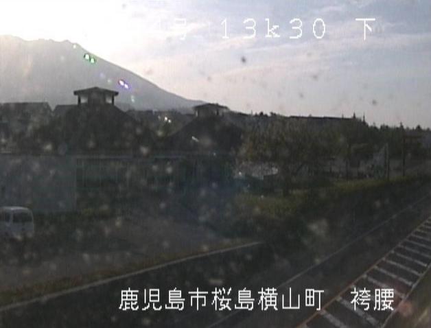 国道224号道の駅桜島