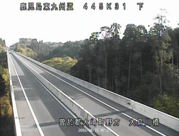 東九州自動車道大鳥川橋