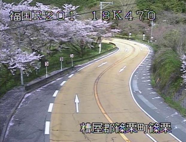 篠栗(八木山峠)