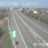国道208号有明海沿岸道路柳川ライブカメラ(福岡県柳川市西蓮池)