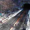 国道400号尾頭トンネル三依側ライブカメラ(栃木県日光市上三依)