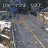 国道9号蒲生トンネル京都側ライブカメラ(兵庫県新温泉町千谷)