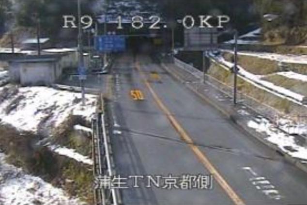 国道9号蒲生トンネル京都側