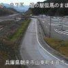 国道483号山東パーキングエリアライブカメラ(兵庫県朝来市山東町)