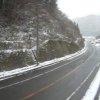 鳥取県道8号新見日南線谷田峠ライブカメラ(鳥取県日南町上石見)
