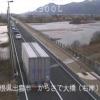 国道9号からさで大橋右岸ライブカメラ(島根県出雲市斐川町)