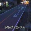 国道52号小河内ライブカメラ(静岡県静岡市清水区)