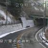 国道29号引原トンネル南ライブカメラ(兵庫県宍粟市波賀町)