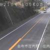 国道210号庄内西ライブカメラ(大分県由布市庄内町)
