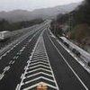 山陽自動車道玖珂パーキングエリアライブカメラ(山口県岩国市玖珂町)