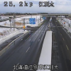 国道12号江別市江別太ライブカメラ(北海道江別市江別太)