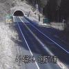 国道474号別所トンネル南ライブカメラ(静岡県浜松市北区)