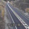 国道474号別所第3ライブカメラ(静岡県浜松市北区)