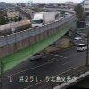 国道1号北島交差点ライブカメラ(静岡県浜松市東区)