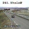 国道1号三ケ野ライブカメラ(静岡県磐田市玉越)