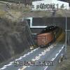 国道1号牧の原トンネルライブカメラ(静岡県島田市菊川)