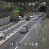 国道1号波田トンネル西ライブカメラ(静岡県島田市野田)
