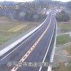 西九州自動車道板治川橋ライブカメラ(佐賀県伊万里市南波多町)