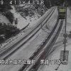 国道9号馬路トンネル起点ライブカメラ(島根県大田市仁摩町)