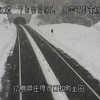 松江自動車道川平トンネル南坑口ライブカメラ(広島県庄原市口和町)