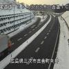 尾道自動車道吉舎インターチェンジライブカメラ(広島県三次市吉舎町)
