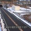 尾道自動車道宇津戸第一トンネル北坑口ライブカメラ(広島県世羅町宇津戸)