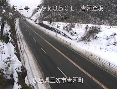 国道54号青河登坂