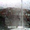 国道49号阿賀町麒麟橋ライブカメラ(新潟県阿賀町津川)