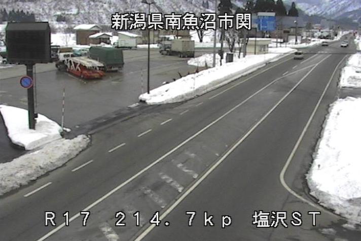 国道17号塩沢除雪ステーション