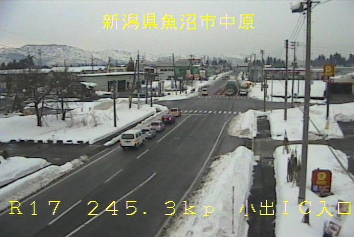 国道17号小出インターチェンジ入口