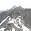 白石ロッジ石鎚山ライブカメラ(愛媛県久万高原町若山)