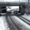 栃木県道110号下野大沢停車場線大沢アンダーライブカメラ(栃木県日光市木和田島)