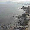 国道10号別府湾ロイヤルホテル屋上ライブカメラ(大分県日出町平道)