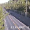 国道224号有村ライブカメラ(鹿児島県鹿児島市有村町)
